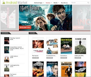 Google Movie Streaming