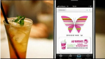 Mobile Art Lab's iButterfly app