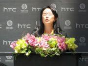 HTC's Cher Wang