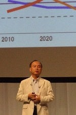 masayoshi son softbank founder