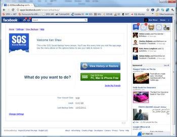 The SOS Facebook App