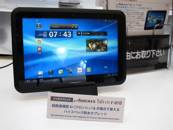 Highlights from Japan and the CEATEC Show