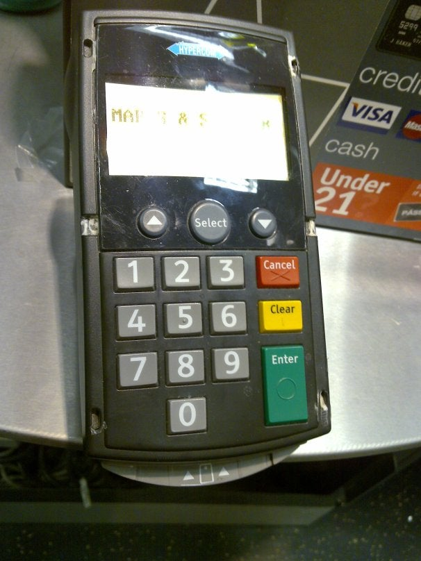 Card Reader, Credit: Mark Hillary
