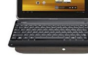 Samsung Galaxy Tab 10.1 Bluetooth Keyboard Case