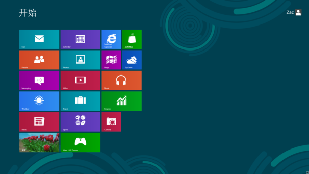 Chinese Version of Windows 8 Release Preview Leaked Online
