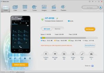 Moborobo Home tab screenshot