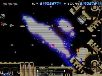 Prototype II screenshot