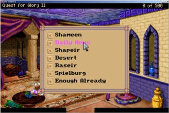 Quest for Glory II: Trial by Fire text screenshot