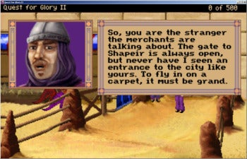 Quest for Glory II: Trial by Fire upscaling screenshot