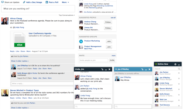 Similar to Facebook Messenger, Yammer's Online Now function lets users communicate in real-time.