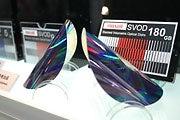 Hitachi Maxell SVOD prototype