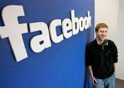 facebook, zucker, social network