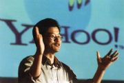 Jerry Yang Leaves Yahoo