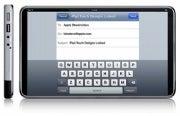 As Apple Confab Nears Rumors Abound