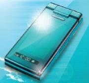 sharp solar phone