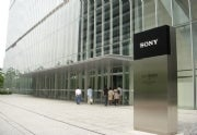 Sony Online Service to Challenge iTunes? Fat Chance