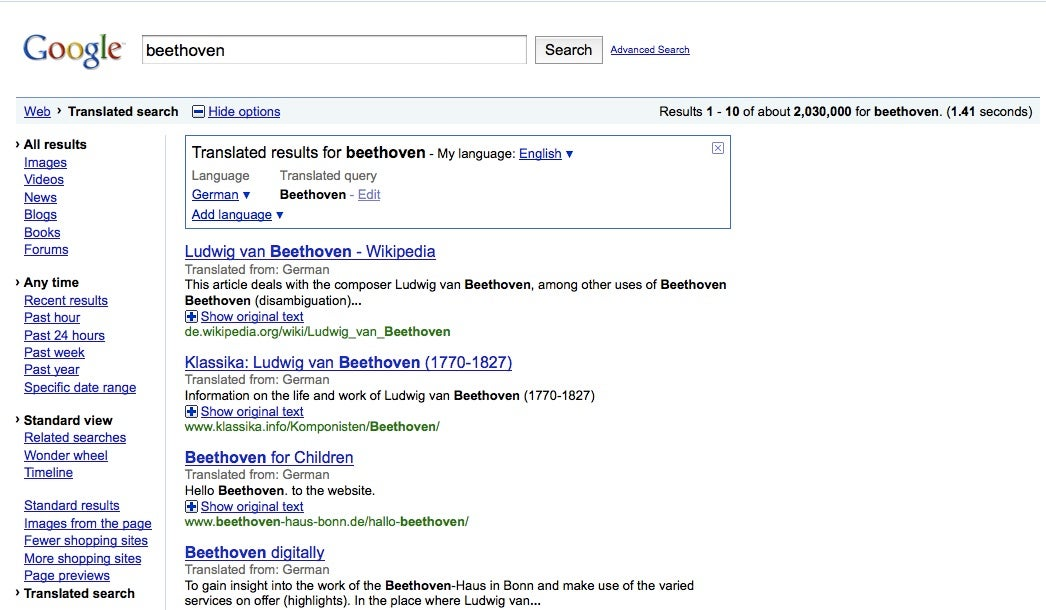 Google Launches Dictionary and Translated Web Search | PCWorld