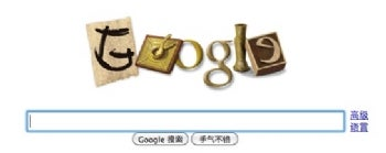 The Impact of Google's Bold Stance on China