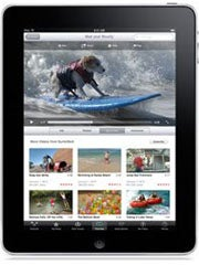 As awesome as the iPad might be, the iPad 2.0 will be better.