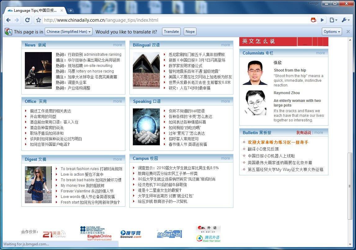 English To Italian Translator Google: Google Chrome Translator Vs. Microsoft Bing And Yahoo