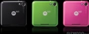 Motorola Gets Square with FlipOut Phone, Say Rumors