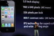 iPhone 4 camera features