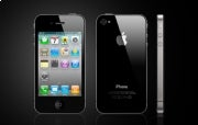 Apple iPhone 4 vs. Leading Smartphones