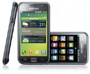 Samsung Galaxy S: A Carrier-By-Carrier Guide