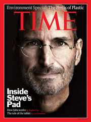 Leadership Lessons From Apple CEO Steve Jobs