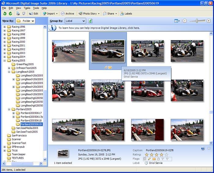 Digital Image Suite 2006 Buy Online