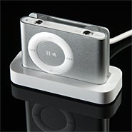 The new 1GB iPod Shuffle