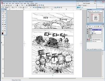 Скачать manga studio ex 4 на русском | peatix.