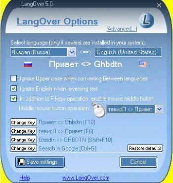 LangOver screenshot